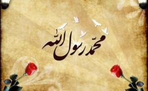 peygambere_sorulan_sorulari_neden_allah_cevapliyor_h1050[1]
