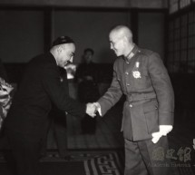 جىياڭ جېشىنىڭ 1945-يىلى شەرقىي تۈركىستاننىڭ تەقدىرى ھەققىدە ئېيتقانلىرى